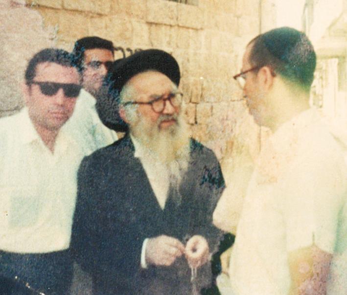 "Rab Zvi Aryeh Rosenfeld z ""l con Rabbi Eliahu Chaim Rosen z"" l"