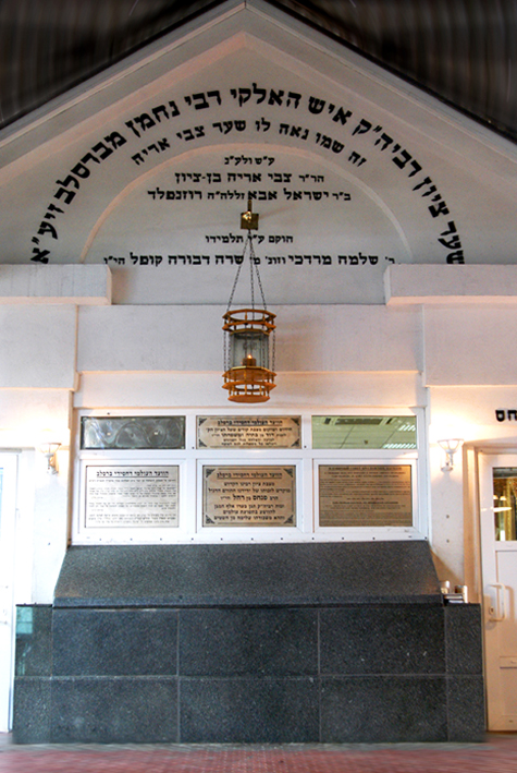 """la puerta que se construyó en memoria del rabino Zvi Aryeh Rosenfeld z """"l"""